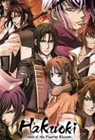 Hakuoki ~ Record of the Jade